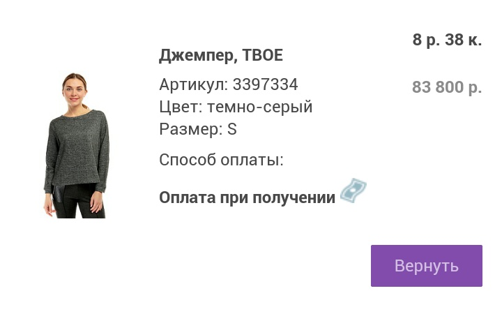http://s0.uploads.ru/mDBkV.jpg
