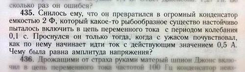 http://s0.uploads.ru/mWnCQ.jpg