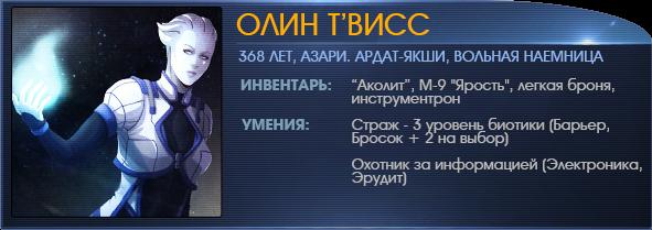 http://s0.uploads.ru/mbuo7.png