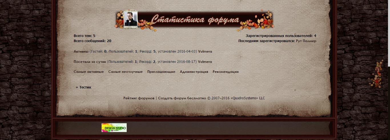 http://s0.uploads.ru/mrApV.png