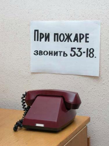 http://s0.uploads.ru/nAP05.jpg
