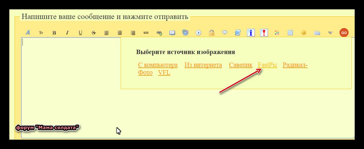 http://s0.uploads.ru/nS40m.png
