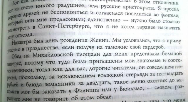 http://s0.uploads.ru/nwFcz.jpg