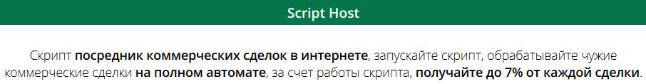 http://s0.uploads.ru/o76MJ.png