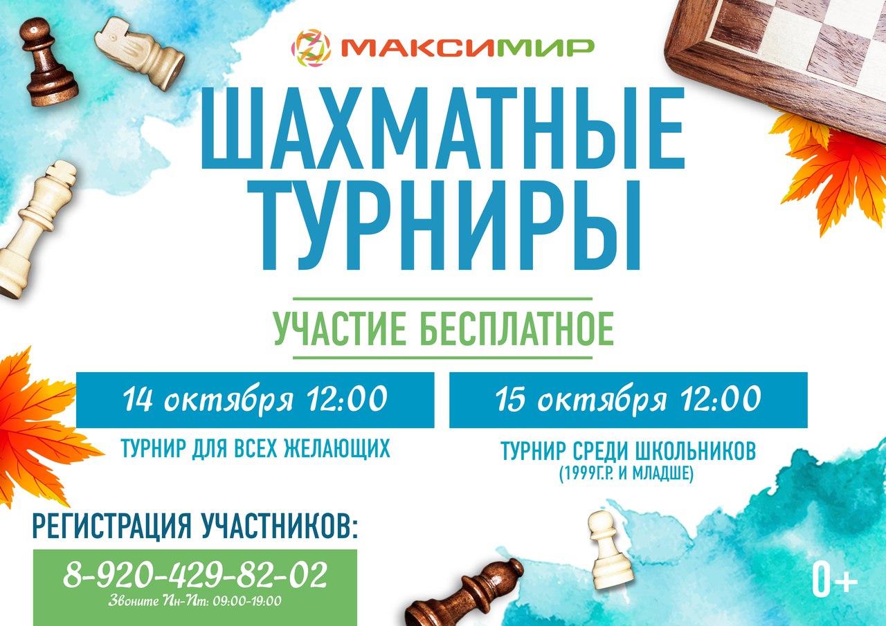 http://s0.uploads.ru/o9lmF.jpg