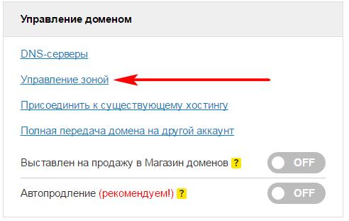http://s0.uploads.ru/oDqJj.png