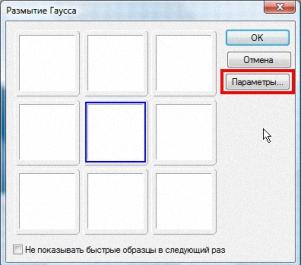 http://s0.uploads.ru/oPM3L.jpg