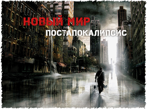 http://s0.uploads.ru/oTVtM.png
