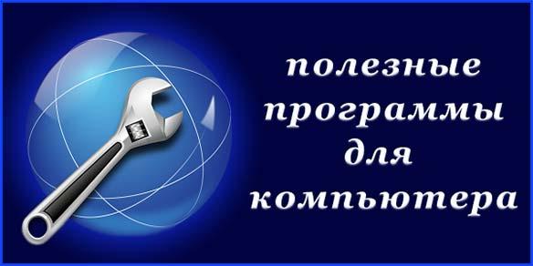 http://s0.uploads.ru/oay6W.jpg