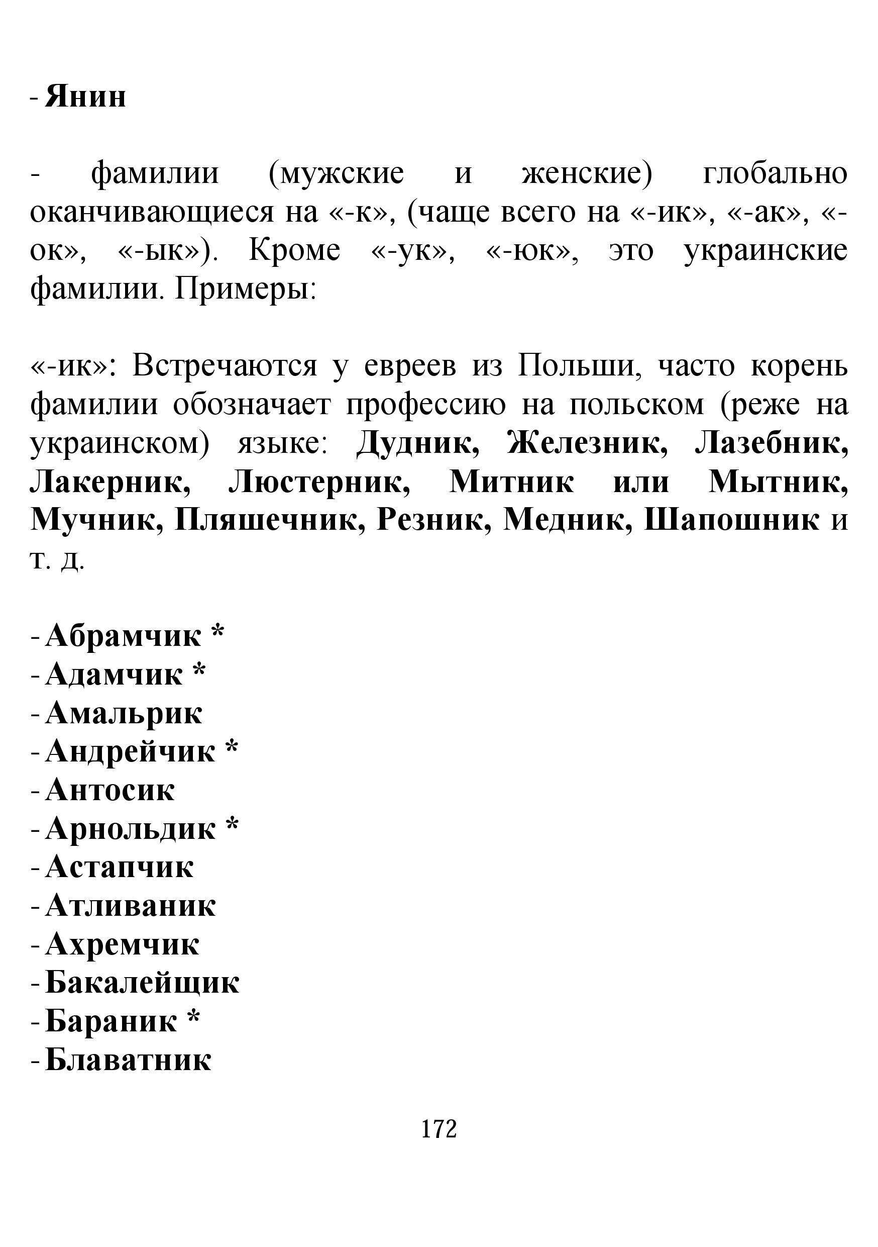 http://s0.uploads.ru/ob8jn.jpg
