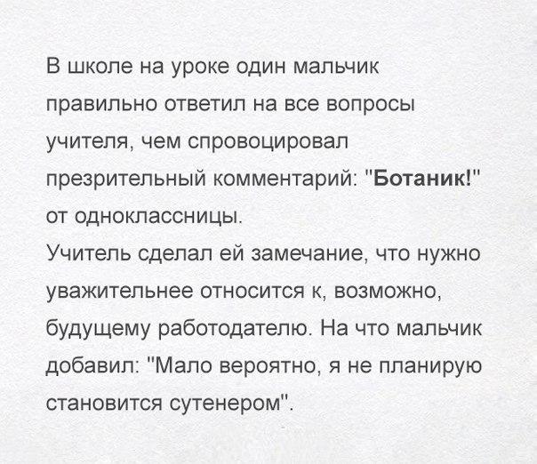 http://s0.uploads.ru/onD75.jpg