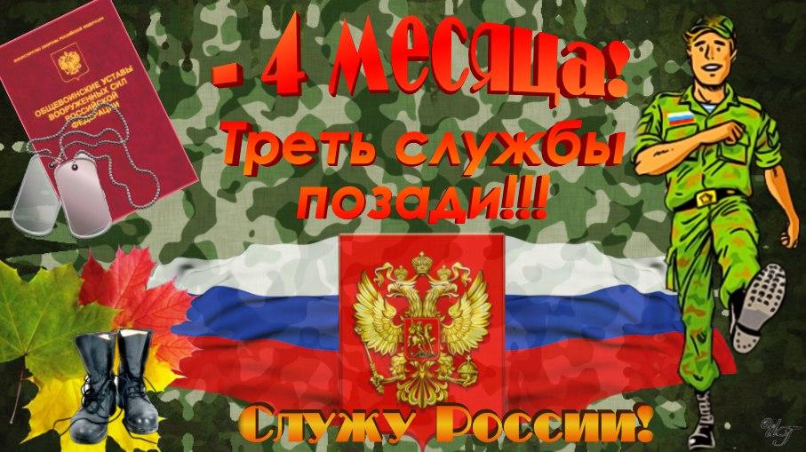 http://s0.uploads.ru/otQRa.jpg