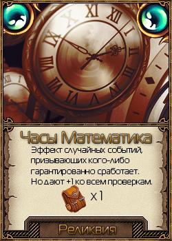 http://s0.uploads.ru/ozmX5.png