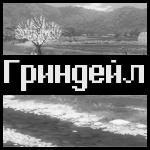 http://s0.uploads.ru/pK5Bu.png