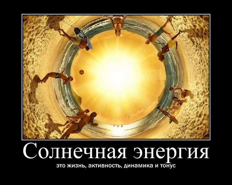 http://s0.uploads.ru/pqvRo.jpg