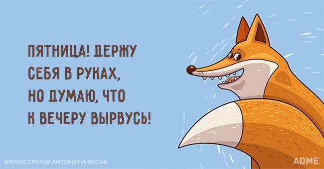 http://s0.uploads.ru/pz3Se.jpg