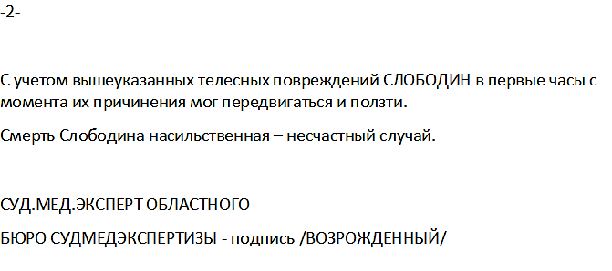 http://s0.uploads.ru/q1iZC.png