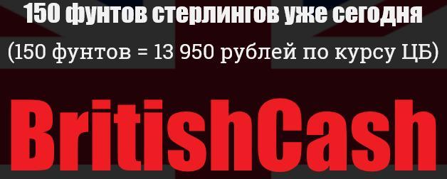http://s0.uploads.ru/qyCdo.jpg