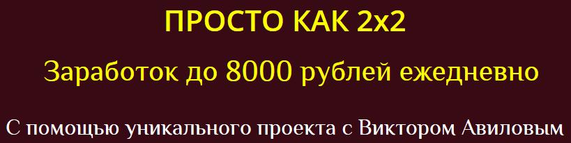 http://s0.uploads.ru/r10uQ.png