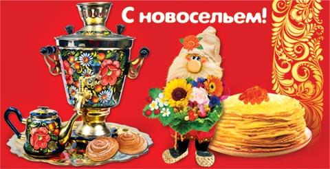 http://s0.uploads.ru/r43ds.jpg