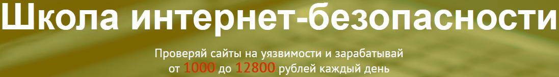 http://s0.uploads.ru/rGSFp.png