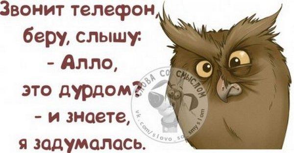 http://s0.uploads.ru/rPMUB.jpg