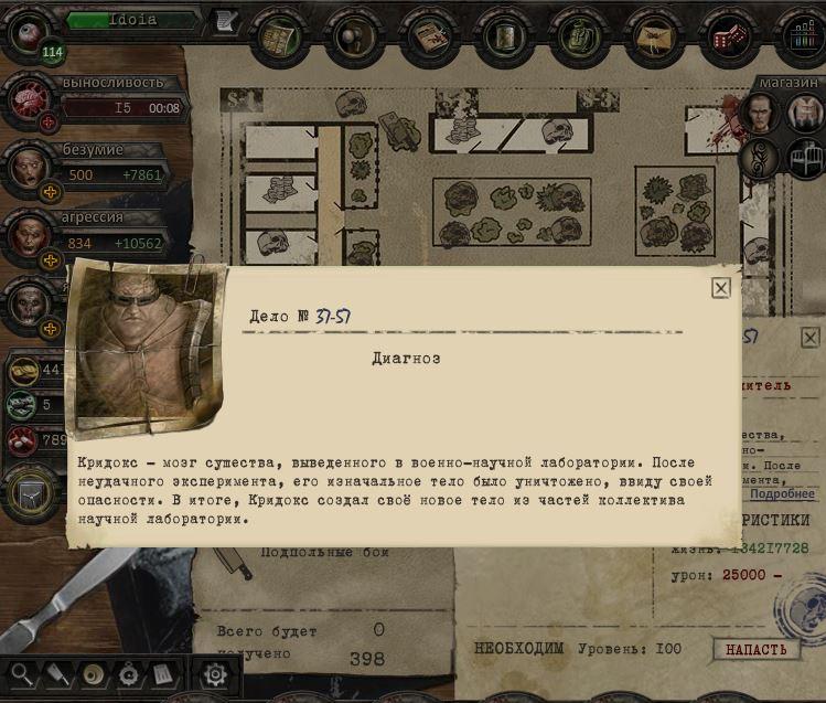 http://s0.uploads.ru/rkaxK.jpg