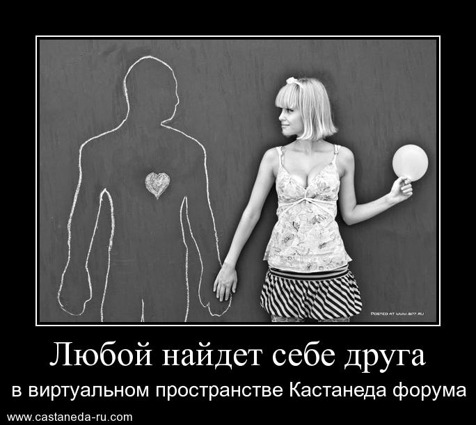 http://s0.uploads.ru/rqJuH.jpg