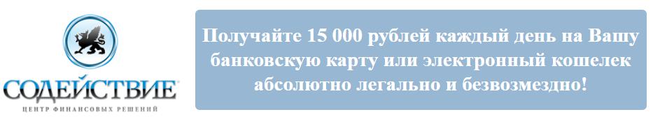 AI-Bolit v.1.1 Online-скрипт сам зарабатывающий по 24 000 руб в день RxKmn