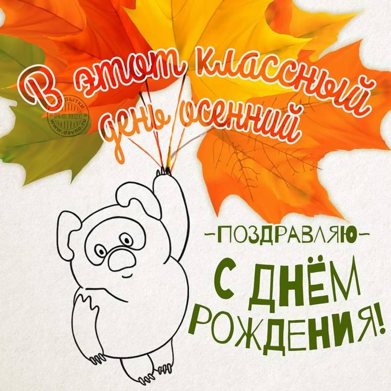 http://s0.uploads.ru/s8iBN.jpg