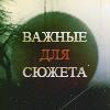 http://s0.uploads.ru/sQvnJ.jpg