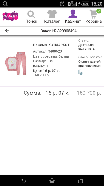 http://s0.uploads.ru/t/0CS4y.png