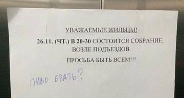 http://s0.uploads.ru/t/0VLUu.jpg