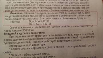 http://s0.uploads.ru/t/0bVTH.jpg
