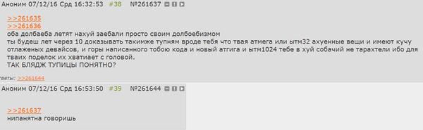 http://s0.uploads.ru/t/0mCX6.png