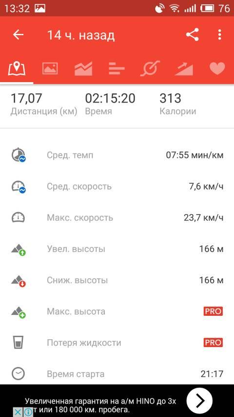 http://s0.uploads.ru/t/0stKa.jpg