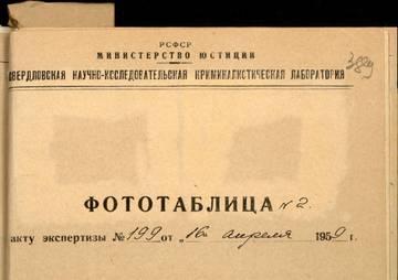 http://s0.uploads.ru/t/1AXOR.jpg