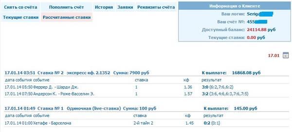 http://s0.uploads.ru/t/1GUmR.jpg