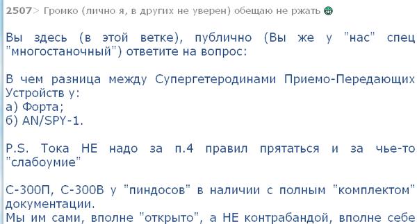 http://s0.uploads.ru/t/1UTon.png