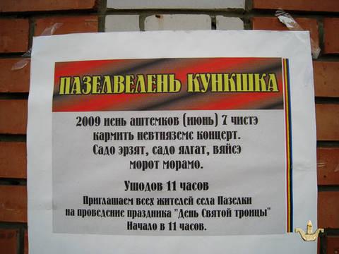 http://s0.uploads.ru/t/1XfMC.jpg