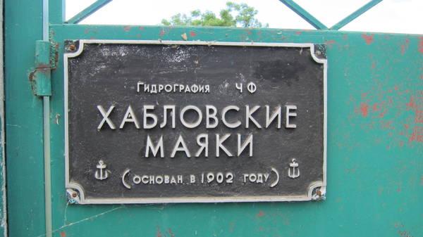 http://s0.uploads.ru/t/1Xfve.jpg