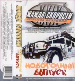 http://s0.uploads.ru/t/1bRkF.jpg