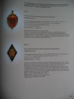 http://s0.uploads.ru/t/1qbkH.jpg