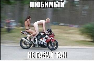 http://s0.uploads.ru/t/1wdKC.jpg