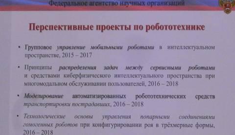 http://s0.uploads.ru/t/1xL8H.jpg
