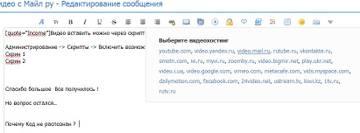 http://s0.uploads.ru/t/26LW3.jpg
