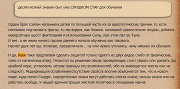 http://s0.uploads.ru/t/2K8bf.png