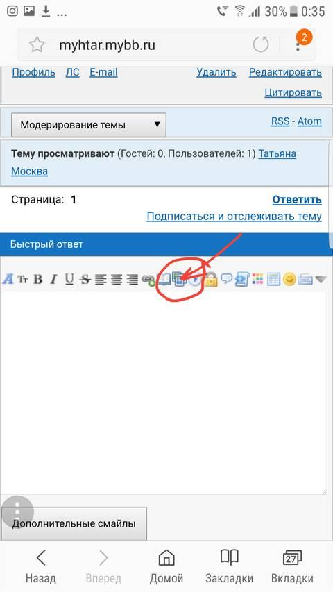 http://s0.uploads.ru/t/2R9t0.jpg