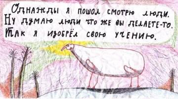 http://s0.uploads.ru/t/2ghwi.jpg