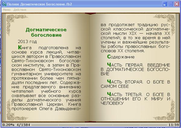 http://s0.uploads.ru/t/2nVe5.png
